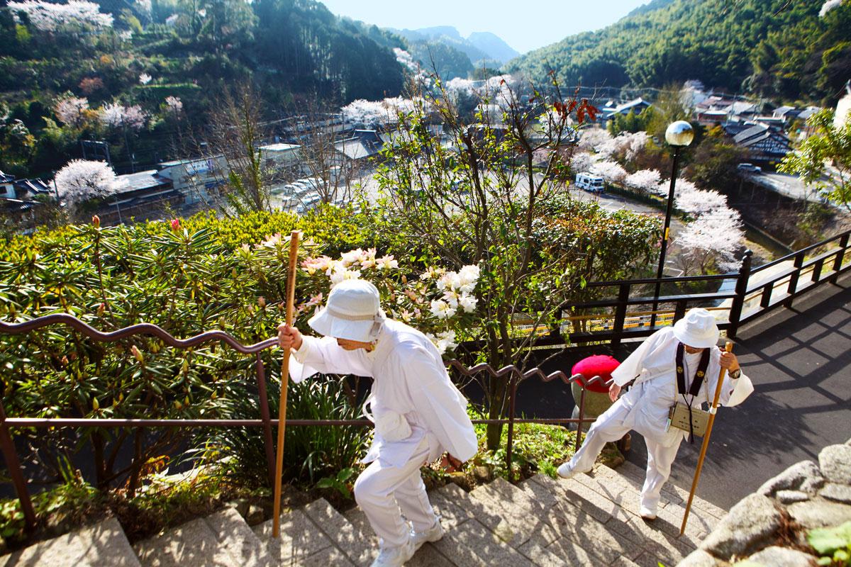 Pilgrim in Nanzo in